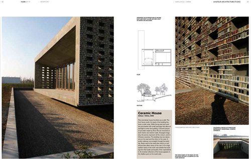 2.1.  Ceramic House _ Wang Shu, Amateur Architecture Studio Pritzker _ stepienybarno  500