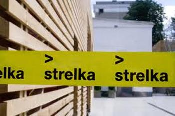 Strelka Institute-OMA-Daniel Ayala-Stepienybarno