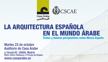 arquitectura española munco arabe consejo arquitectos _ stepienybarno