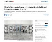 EL PABELLÓN ESPAÑOL -LEÓN DE ORO -BIENAL DE ARQUITECTURA DE VENECIA- Anatxu Zabalbeascoa- Carlos Quintáns e Iñaqui Carnicero