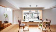 stepienybarno-blog-stepien-y-barno-arquitectura-proyecto-del-dia-designboom-hao-design-studio