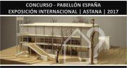 stepienybarno-blog-stepien-y-barno-arquitectura-asesorarq-concurso-pabellon-expo-astana