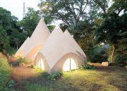 Stepienybarno-blog-stepien-y-barno-arquitectura-cultura-inquieta-Issei Suma